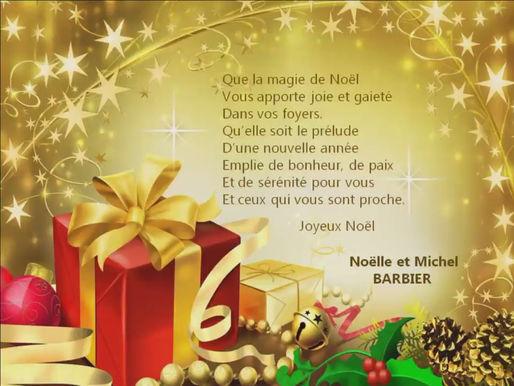 Remerciements et petit cadeau pour Noël
