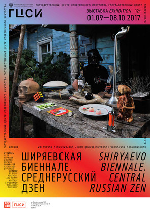 SHIRYAEVO BIENNALE. CENTRAL RUSSIAN ZEN