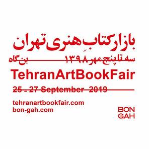 TEHRAN ART BOOK FAIR