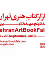 TEHRAN ART BOOK FAIR