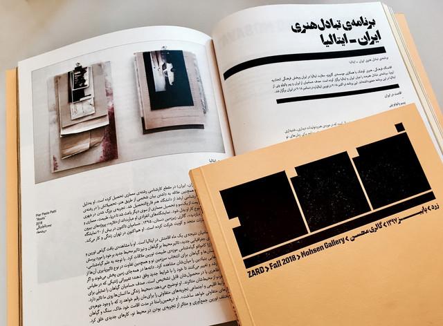 ZARD catalog 2018