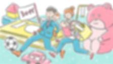 30代からの老後資金づくり:4つのチェックポイント | FROGGY(フロッギー)