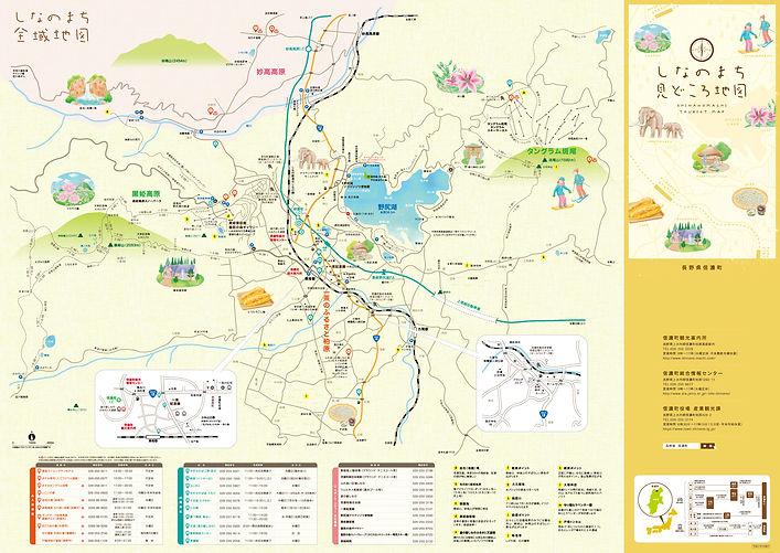 midokoro_map2019_soto_web.jpg