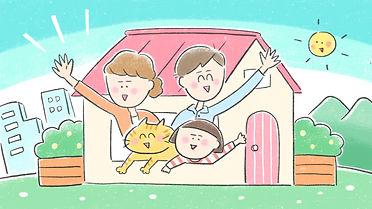 家を買うときに考えたい、お金に関する3つのこと | FROGGY(フロッギー)