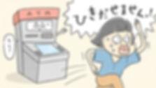 残高10万円フリーランス夫婦の「家計管理はじめの一歩」【前編】 | FROGGY(フロッギー)