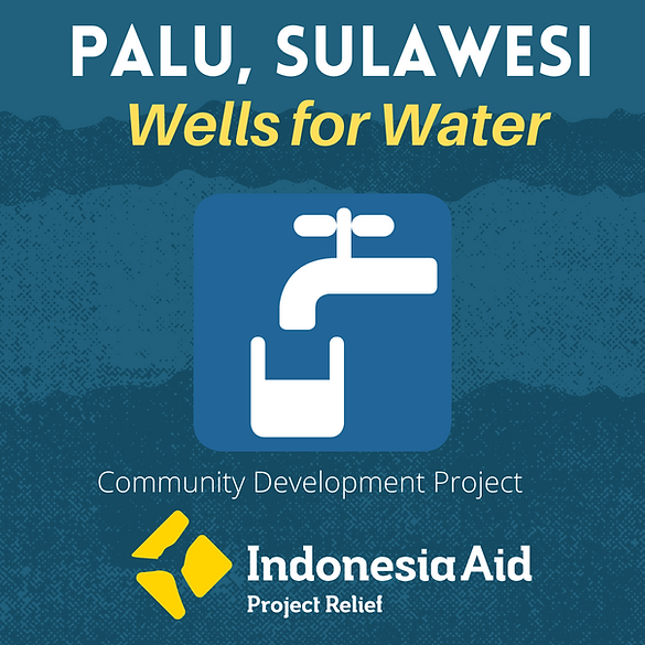wells for water logo.png