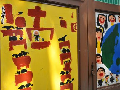 幼稚園の耐震改修工事完成