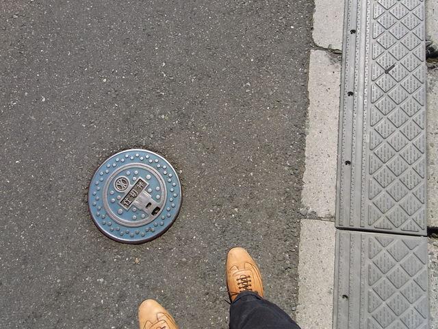 敷地調査@さいたま市