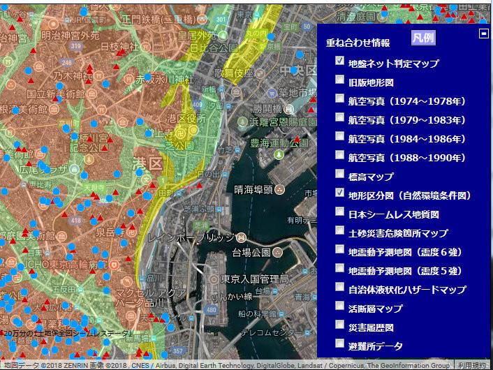 地震に強い土地の選び方-2