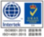 ISO認証取得の画像