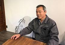 代表取締役社長行藤公典の写真