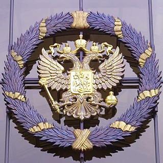 Утвержден Обзор судебной практики Верховного Суда РФ