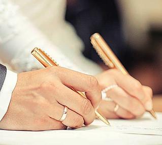 Новое о брачном договоре