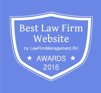 адвокат | лучший сайт адвоката
