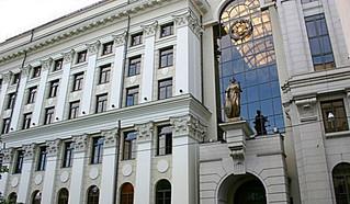 Заседание пленума Верховного Суда РФ