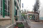 école saint joseph