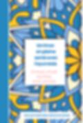 Copie_de_Copie_de_Image_de_blog_–_Sans_t