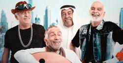 Movies / Shabab Sheyab