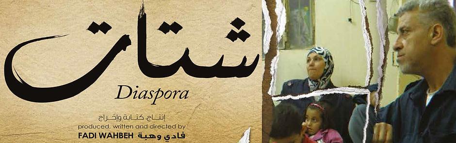 Diaspora_tcm22-15585.jpg