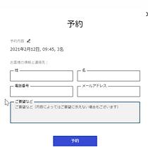 スクリーンショット 2021-02-13 15.15.02.png