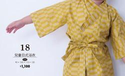 兒童日式浴衣