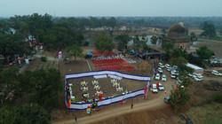 Concert Ground