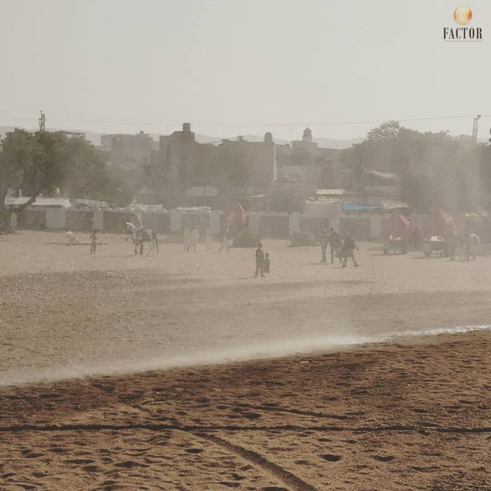 Pushkar Mela 2018 (29)