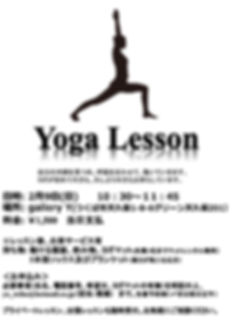 0209yoga lesson.jpg