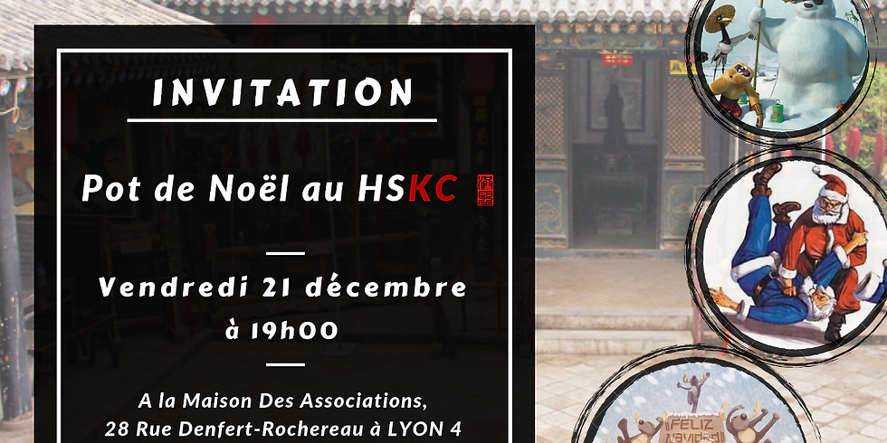 HSKC - Pot de Noël !