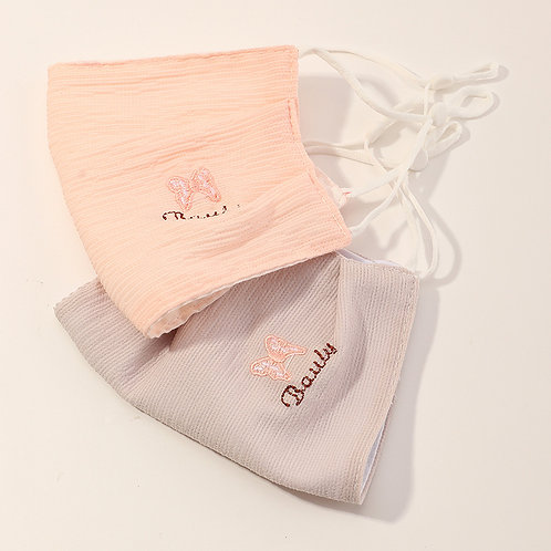 Dust-proof And Fog-proof Washable Cotton | 2pcs
