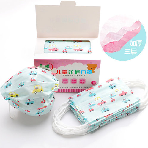 50pcs Children Disposable Dustproof And Breathable 3 Layers Protection