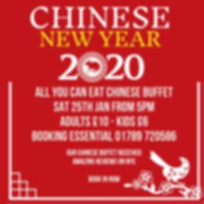 chinese new 2020.jpg