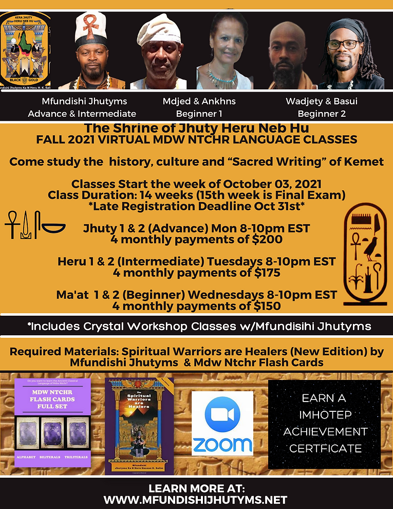 Mdw Ntchr Flyer Fall 2021.png