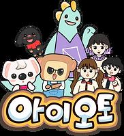 아이오토웹툰로고_new.png