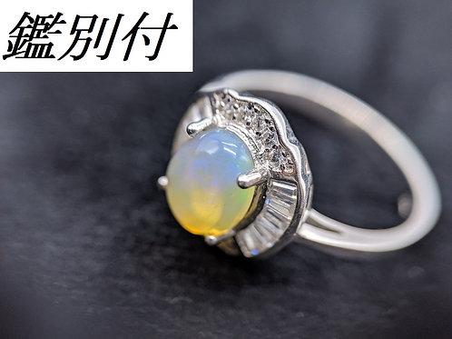 鑑別書付き 天然オパール スターリングシルバー 925 指輪 12号相当 リング レディース CGL【E-205】