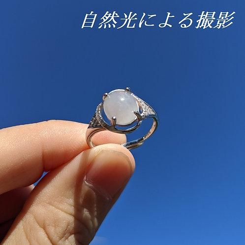 【宝石ソーティング付】天然本翡翠使用 ミャンマー産 ヒスイ 9.2×測定不可×3.5mm シルバー 925 調節可能 フリーサイズ リング 指輪【VI-25】