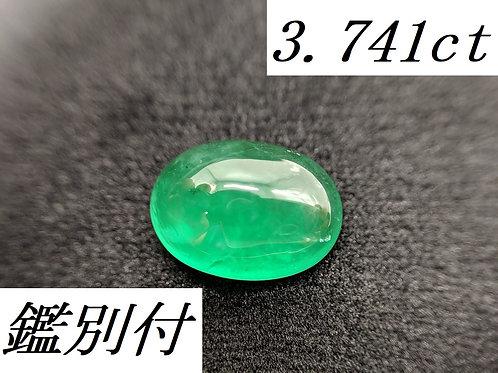 鑑別書付き 天然 エメラルド ルース 裸石 3.741ct カボションカット 中央宝石研究所 CGL【E-198】