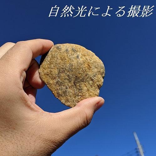 天然 翡翠 原石 86.56g 69mm×59mm×13mm ミャンマー産 ジェダイト ジェイド VI-etc