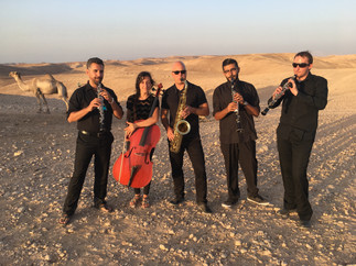 Al Kamandjati Orchestra