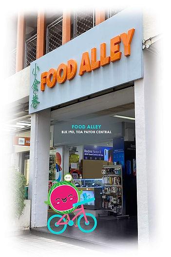Food-Alley.jpg