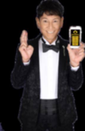 加藤鷹とスマートフォン