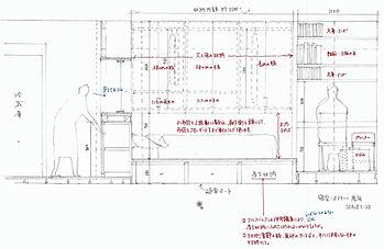 CCF20181006_2_Fotor.jpg