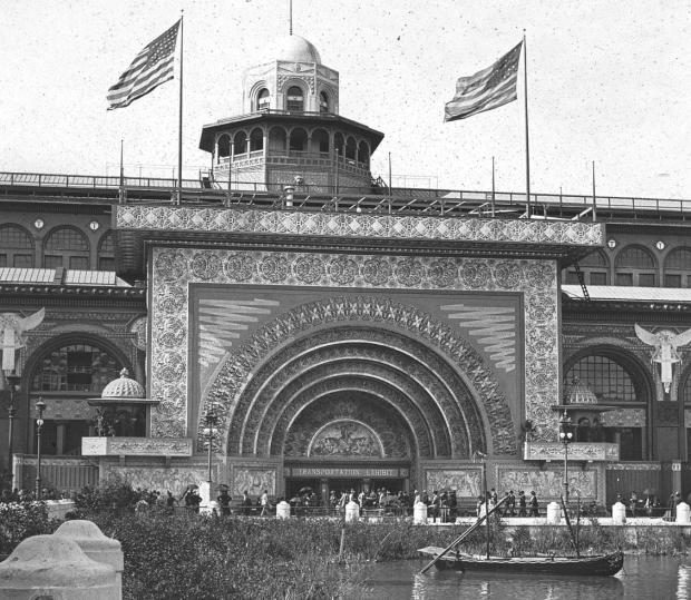 Transportation Building, Expo 1893 Chicago