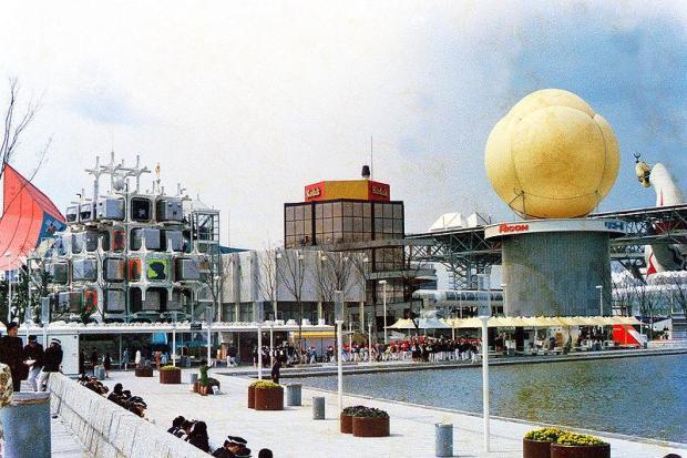 Expo site, Expo 1970 Osaka
