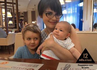 Татьяна Ерёмина — соавторка проекта «12 объятий»