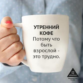 Правда ведь? :)