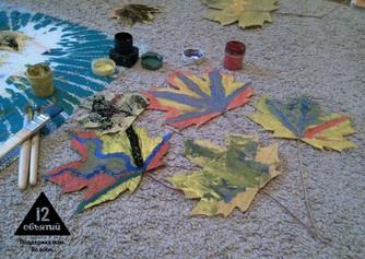 Про злобу, творчество и грязный ковёр