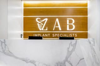 ZAB Implant Specialists Dentist office i