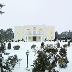 pałac na wesele golden palace zima