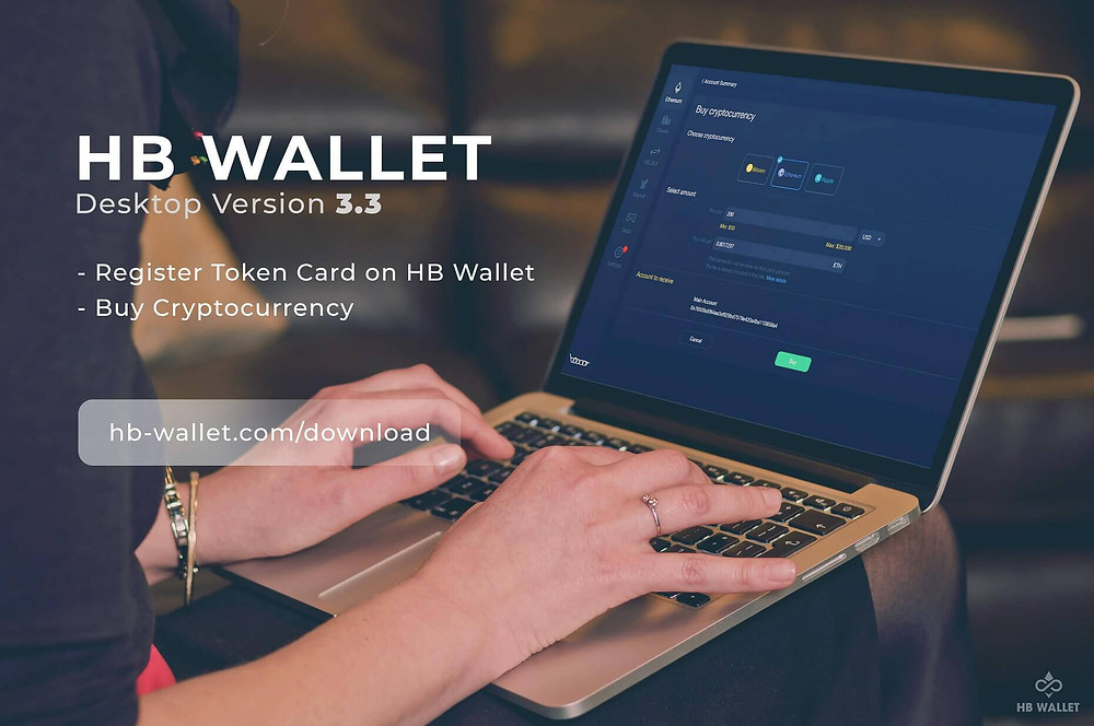 HB Wallet Desktop Version 3.3